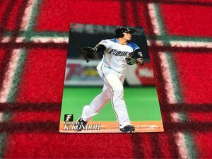 2019 カルビー プロ野球チップス 第1弾 014 近藤健介(日本ハム)レギュラーカード