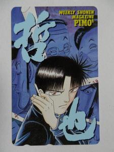 未使用テレカ 哲也 雀聖と呼ばれた男 週刊マガジンの商品画像