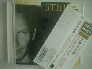 レンタル品 STING スティング【フィールズ・オブ・ゴールド~ベスト・オブ・スティング 1984-1994】CDの状態は良い。
