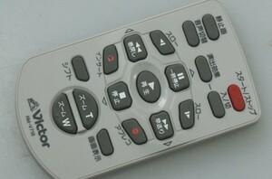 Victor video camera for remote control RM-V718* operation OK