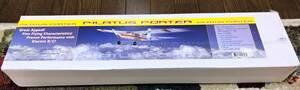 """【RCプレーン】Dumas社製 Pilatus Porter(L/C仕様)(翼長:40""""=1016mm)・・・1"""