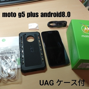 moto g5 plusシムフリースマートフォン/正規品URBAN ARMOR GEAR UAGケース(4500円相当)+本体+箱+純正イアホン+純正ケーブル付/simフリー