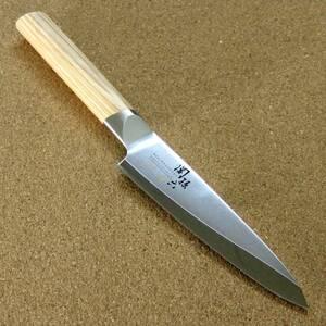 関の刃物 ペティナイフ 12cm (120mm) 貝印 関孫六 10000CL 三層鋼 ステンレス 果物包丁 野菜 果物の皮むき 小型両刃ナイフ 日本製