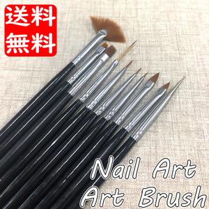 送料無料 ネイル ジェルネイル ブラシ 筆 ネイルケア アートブラシ 10本セット ネイルアート セルフネイル