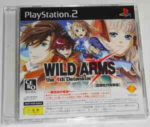 レア? 送料無料 新品 PS2 ワイルドアームズ4th 体験版 非売品 WILDARMS 大峡和歌子