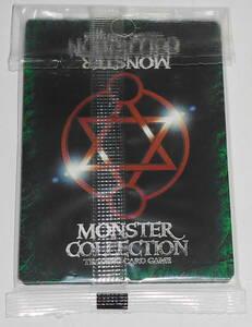 送料無料 新品 モンスターコレクション カードセット MONSTERCOLLECTION ウォーター・ドラゴン他 特典 非売品 PS モンコレ