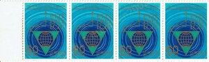【未使用】 切手 ブロック 1981 昭和56年 国際郵便電信電話労働組合連盟世界大会記念 60円x4枚 額面240円分 送料62円~