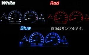 メーターLED照明1台分セット!ジムニー JA11 ホワイト