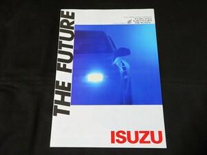車カタログ ISUZU いすず 第26回 東京モーターショー パンフレット