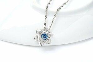 最高級の逸品 豪華 最高純度 六芒星 24連CZサファイアダイヤモンドネックレス 絢爛 厳選 極希少 必見 新品 大人可愛い プラチナ仕上 限定