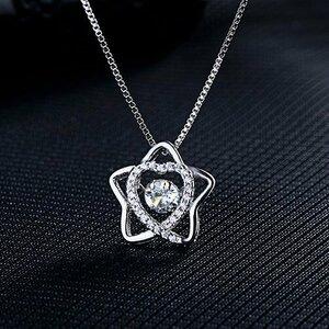 最高純度 希少品 絢爛 最高級の逸品 星&ハート 23連CZダイヤモンドネックレス 限定販売 プラチナ仕上 レディースペンダント 絶品 極美