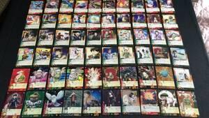 結界師 キラ含む カード セット