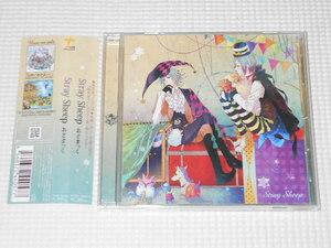 CD★あさまっく Stray Sheep 帯付