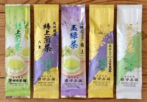 【送料無料】バラエティ5本飲み比べセット・各種100g詰