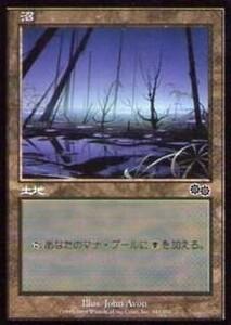 025348-008 US/USG 基本土地 沼/Swamp(340/350) 日1枚