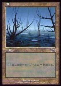 025349-008 US/USG 基本土地 沼/Swamp(341/350) 日1枚