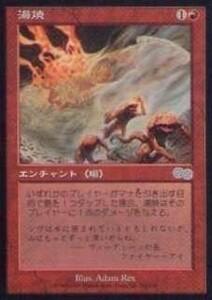 025195-008 US/USG 湯焼/Scald 日2枚