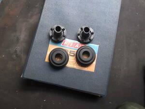 Fiat 850 mission mount set on 4112332 piece under 8781662 piece total four piece set