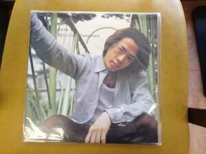 Instant decision ◇ New record ■ Ryuichi Kawamura Love