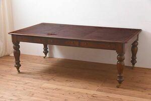 R-043751 アンティーク家具 イギリスアンティーク 特大!マホガニー材 両面引き出しのレザートップテーブル(デスク、ダイニングテーブル)