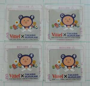 01G-03 ■村上隆 マグネット 4枚■村上隆&KaiKai KiKi カイカイキキ/VITTEL/ヴィッテル 2003未開封