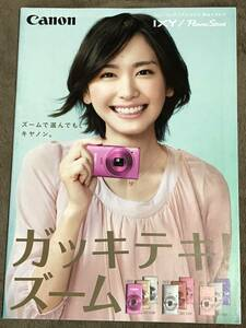 used beautiful goods Canon compact digital camera IXY / PowerShot general catalogue 2013 year 1 month Aragaki Yui