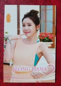 SECRET チョン・ハナ YooHoo トレカ 初回限定盤柄 即決 Jeong Hana ジンガー 日本盤 JPN ver. トレーディングカード シークレット シクリ