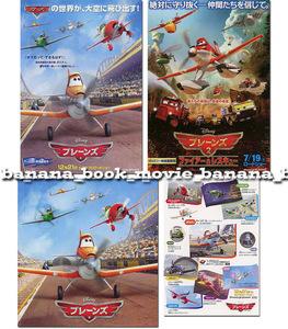 プレーンズ パンフ&チラシ2種&非売品ステッカー■ディズニー 作品■Planes パンフレット