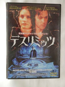 DVD】☆ デスリミッツ USED 送120~