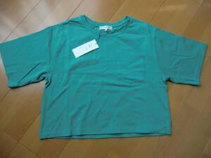 定価8900円組曲グリーン半袖Tシャツ新品