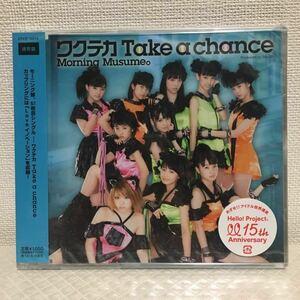モーニング娘。CD☆ワクテカ Take a chance 通常盤