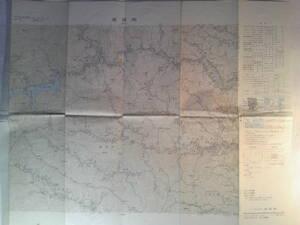 地図/国土地理院 2枚「五日市(東京14号):50,000分の1 ①昭和36年と②昭和52年」