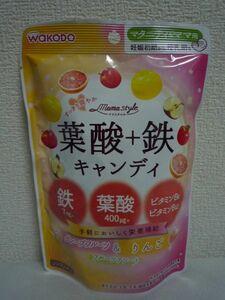 ママスタイル 葉酸+鉄キャンディ ★ 和光堂 WaKoDo ◆ 1個 78g ビタミンB6 ビタミンB12配合 グレープフルーツ味 りんご味 ノンシュガー