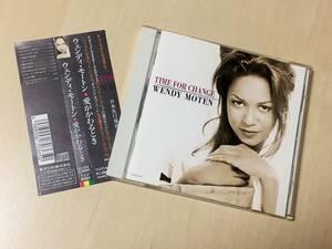ウェンディー・モートンの1995年発売のセカンド・アルバム、帯付き日本盤CD 「愛がかわるとき」 11曲入CD