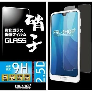 FRL-SHOP◆SHARP AQUOS R2 SH-03K / SHV42 / 706SH / SH03K ◆アクオス ガラスフィルム 保護フィルム 0.3mm 硬度9H△
