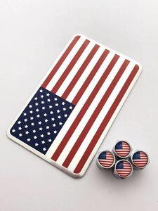 D アメリカ 国旗 バルブキャップ ステッカー エンブレム ハマー HUMMER H1 H2 H3 H3T