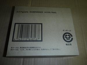 魂ウェブ限定S.H.フィギュアーツ仮面ライダーアクセルトライアル 新品未使用品
