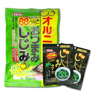 トーノー おつまみしじみ 柚子こしょう味×1袋&しじみスープ×2袋 お試しセット