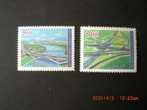 台湾北部高速道路完成記念 2種完 未使用 1997年 台湾・中華民国 VF/NH