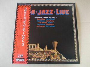 P3101 即決 LPレコード ハリー・エディソン他『コロラド・ジャズ・パーティー VOL.3』 帯付 国内盤