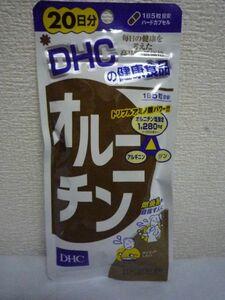 オルニチン 健康食品 ★ DHC ディーエイチシー ◆ 1個 100粒 20日分 サプリメント ハードカプセル