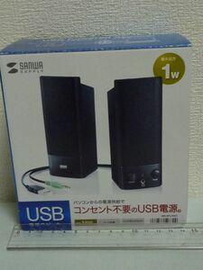USB電源マルチメディアスピーカー★サンワサプライ■アンプ内蔵
