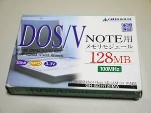 GREEN HOUSE made PC100 standard correspondence 144pin SDRAM SODIMM GH-SDH128MA