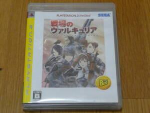 ★【送料無料】PS3 戦場のヴァルキュリア PlayStation3 the Best【美品】★