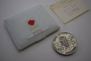 極稀少 1964年 東京オリンピック・警視庁純銀記念メダル92g