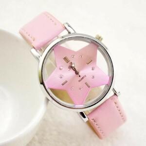 大人気 デザイン 腕時計 星 ユニセックス スター ピンク レディース メンズ PU レザー ベルト アナログ クォーツ 3針