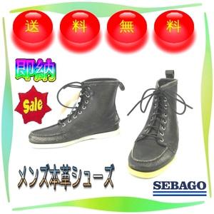 メンズ本革ブーツ 本州送料無料 ハイカットスニーカー アウトレット レースアップシューズ 紳士靴 セバゴ SEBAGO 7.5/24.5cm 黒 S8799