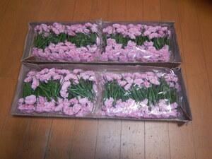 * искусственный цветок * Mini гвоздика ( розовый ).2 коробка совместно *