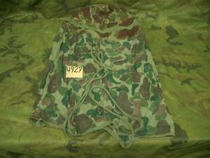 米軍ヘルメットM-1スチールポットダックカモ迷彩リバーシブルフェースベールメッシュカバーUS MC海兵隊WWII.太平洋戦争本物希少品4927