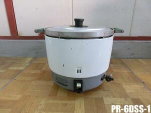 中古厨房 パロマ ガス炊飯器 PR-6DSS-1 都市ガス